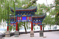 Beautiful Chinese Archway Stock Photos