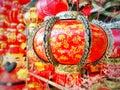 Beautiful Chinese Lantern Royalty Free Stock Photo
