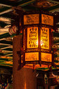 Beautiful Chinese lantern hanging on the ceiling at Chinese temp Royalty Free Stock Photo