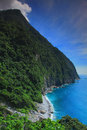 Beautiful cliff in hualien taiwan Royalty Free Stock Photos