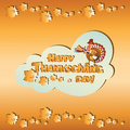 Beautiful, colorful cartoon turkey bird for celebrating Thanksgiving in the cloud.