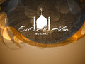 Beautiful Eid Al Adha mubarak religious background design. Royalty Free Stock Photo