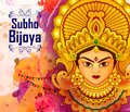 Beautiful face of Goddess Durga for Happy Dussehra or Shubh Navratri festival Royalty Free Stock Photo