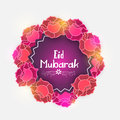 Beautiful frame for Islamic festival, Eid celebration. Royalty Free Stock Photo