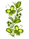 Beautiful green butterfly hand drawn illustration in ukrainian folk style Stock Images