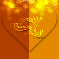Beautiful happy valentine s day card heart with lettering text colorful background Stock Photos