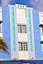 Beautiful houses in Art Deco style Royalty Free Stock Images