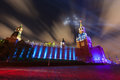 Beautiful illumination show red square moscow Royalty Free Stock Images