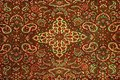 A beautiful and intricate Persian rug Royalty Free Stock Photos