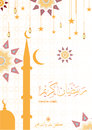 Beautiful Islamic background on the occasion of the month of ramadan