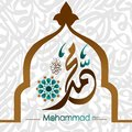 Beautiful islamic calligraphy of prophet Muhammad PBUH