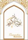 Beautiful Islamic geometric decoration design