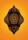 Beautiful Islamic Lamp for Eid / Ramadan Celebrations - Vector
