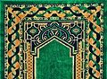 Beautiful Islamic praying rug pattern Royalty Free Stock Photo
