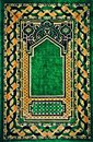 Muslim carpet textile design Royalty Free Stock Photo