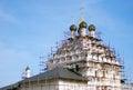 Beautiful Kremlin in Kolomna, Russia Stock Photos