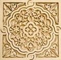 Beautiful Moroccan Architectur...