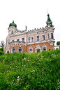 Beautiful palace in lvov ukraine building donated for by metropolitan andrey sheptitsky for national museum Royalty Free Stock Photos
