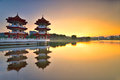 Beautiful Sunset at Chinese Garden with Twin Pagoda in Singapore Royalty Free Stock Photo