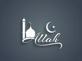 Beautiful text design of allah vector illustration Stock Photos