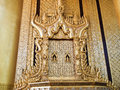 Beautiful throne of King Bayinnaung in Kambawzathardi Golden Pal Royalty Free Stock Image
