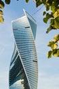 Beautiful view of modern skyscraper Royalty Free Stock Photo