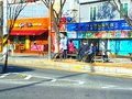 Beautil street view on daily shops Royalty Free Stock Photo