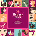 Beauty salon frame template card vector background Royalty Free Stock Image