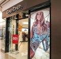 Bebe store Royalty Free Stock Photo