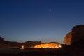 Bedouin camp in the wadi rum desert jordan at night Stock Images