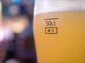Beer in half of litre glass yellow Royalty Free Stock Photography