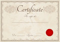 Beige diploma certificate background and border horizontal of completion template with guilloche pattern watermarks red wax seal Royalty Free Stock Photo