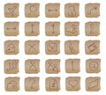Beige square web buttons set Royalty Free Stock Photography