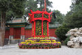 Beihai park beijing is an imperial garden to the northwest of the forbidden city in Stock Photos