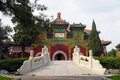 Beihai park small west area is located in built in the qing emperor qian long years ad built in the qing emperor qian long years Royalty Free Stock Image