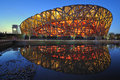 Beijing China National Stadium night scenes Royalty Free Stock Image
