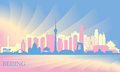 Beijing city skyline vector silhouette illustration Royalty Free Stock Photography