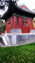 Beijing Confucian Temple Stock Photography