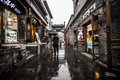 Beijing hutong old street near hou hai in on a rainy day Royalty Free Stock Image