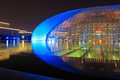 Beijing national grand theatre the night scenery of the Royalty Free Stock Photography