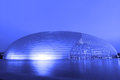 Beijing national grand theatre the night scenery of the Royalty Free Stock Image