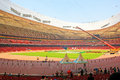 Beijing national olympic stadium bird s nest within the landscape Royalty Free Stock Image