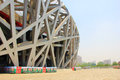 Beijing national olympic stadium bird s nest venues construction details Royalty Free Stock Image
