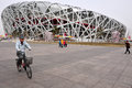 Beijing National Stadium Royalty Free Stock Photography