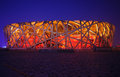 Beijing national stadium bird s nest is the summer olympics main and it also was host to the opening and closing Royalty Free Stock Images