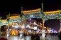 Beijing night Stock Photo
