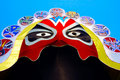 Beijing opera mask Stock Photo