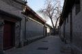 Beijing respectful wang fu garden china qing dynasty courtyard courtyard buildings Stock Images