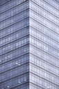Beijing s modern building it located in beijing s business area it is a large business center Stock Photography
