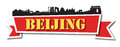 Beijing skyline banner city silhouette artwork Stock Photography